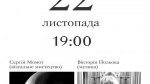 http://www.alliance22.art/files/dimgs/thumb_3x300_1_34_367.jpg