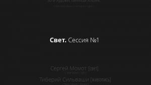 http://www.alliance22.art/files/dimgs/thumb_3x300_1_76_228.png